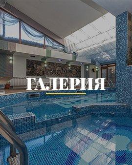 Хотел Айсберг Банско - Галерия